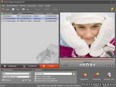 Movavi Видео Конвертер 9.0.1.