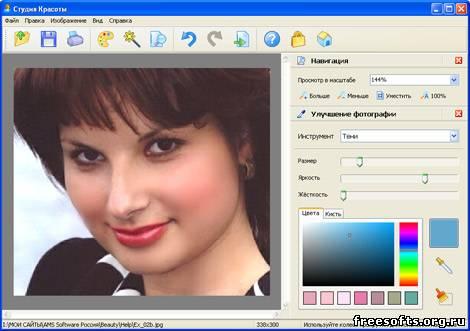 AMS Beauty Studio v1.47.